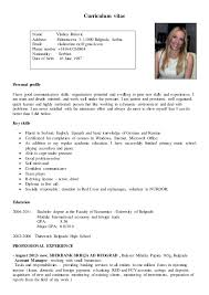 Example Of Profile In Resume by 28 Curriculum Vitae Profile Doc 12401754 Example Resume