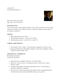 Sample Resume For Housekeeping Job In Hotel by Housekeeping And Waitress Resume Samples Nanny Position Resume