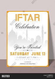 Date Invitation Card Holy Month Muslim Community Vector U0026 Photo Bigstock
