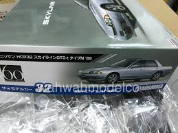 nissan skyline type m aoshima 53072 the model car 32 nissan hcr32 skyline gts t type m