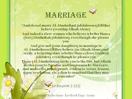 Marriage Quotes Quran Islamic Marriage Quotes For Wedding Cards Image Quotes At