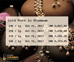 gold rate in khammam gold price in khammam live khammam 22k gold