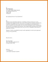 8 application letter for job in bank texas tech rehab counseling