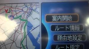 honda odyssey original navigation explanation tokyo japan mick