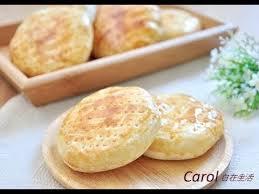 騅ier d angle cuisine cake 老婆餅