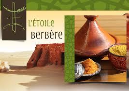 restaurant cuisine traditionnelle restaurant la rochelle cuisine berbère l etoile berbère