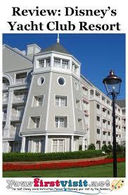 Disney Magic Floor Plan Review Disney U0027s Yacht Club Resort Yourfirstvisit Net