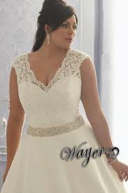 aliexpress com buy elegant a line plus size wedding dress cap