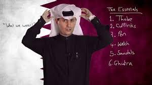 qtip qatari men u0027s national dress and what we wear under it
