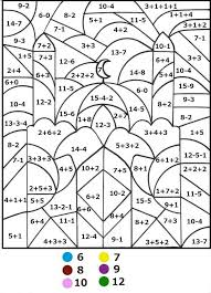 coloring pages for math math coloring pages by number 343 color by number for adults and