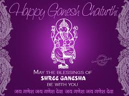 Invitation Cards For Ganesh Festival Ganesh Chaturthi Greetings Graphics Pictures