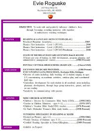 Childcare Worker Resume Daycare Resume Examples Daycare Resume Samples Objective Child