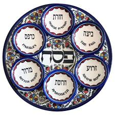 messianic seder plate armenian ceramic passover seder plate dishes only at holyland