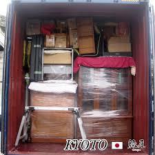 Used Bedroom Furniture Used Furniture Japan Used Furniture Japan Suppliers And