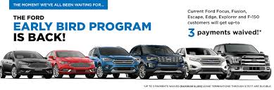 ford lease ford s lease end special the early bird program
