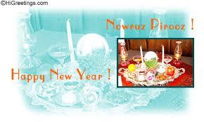 nowruz greeting cards send ecards nowruz new year nowruz pirooz