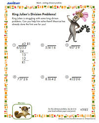division math problems king julien s division problems free math worksheet jumpstart
