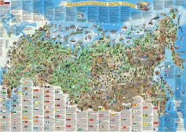 Map Russia Maptitude U2014 An Illustrated Map Of Russia By Deviantart User
