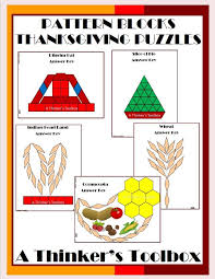 pattern blocks thanksgiving puzzles pattern blocks toolbox and