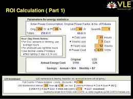 led light consumption calculator solar led street lighting by vle