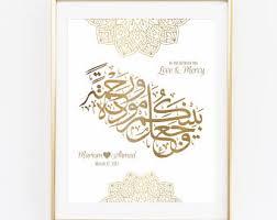 islamic wedding congratulations islamic wedding etsy