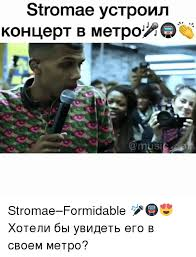 Stromae Meme - 25 best memes about stromae stromae memes