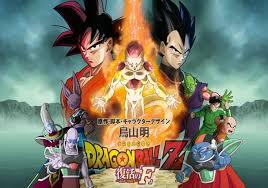 anime trailer u201cdragonball u2013 resurrection u201d indiewire