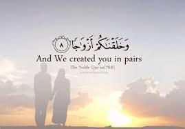 muslim marriage quotes quran quotes of islam