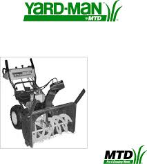 yard man snow blower 31ae553f401 user guide manualsonline com
