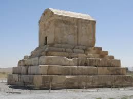 tomb of cyrus biblical archaeology ancient iran bible history