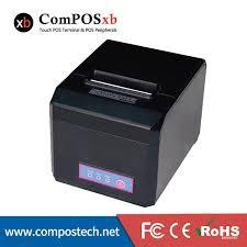 code bureau de poste compos 80300 1d 2d bar code impression pour bureau de poste center
