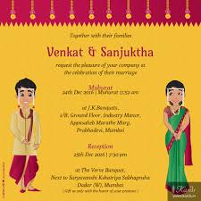 marriage invitation wedding invitation in marathi kards 100 unique indian invitations