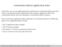 construction laborer application letter