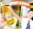 alcohol free slogans