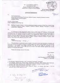 authorisation sgt university