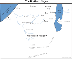 Babylonian Empire Map Map Of The Northern Negev Bible History Online