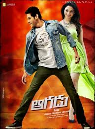 film india terbaru phantom equipped tracklist rodeo download film india terbaru subtitle