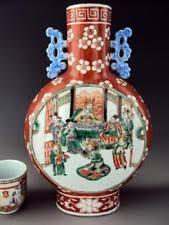 Chinese Antique Vases Markings Antique Chinese Vases Ebay