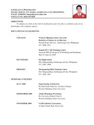 resume format 2017 philippines cv template docx sle customer service resume resume docx