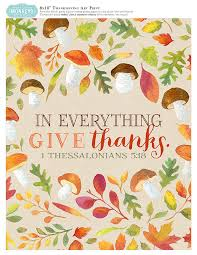 free give thanks thanksgiving printable three monkeys studio