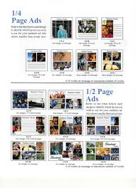 yearbook quarter half page pda layout templates jpg 2515 3471