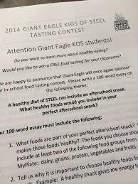 sample creative writing essays kids essay help kids write essays sweet tooth communications essay help kids write essays sweet tooth communications help kids write essays