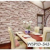jual wallpaper sticker vinyl batu alam coklat muda di lapak eurica