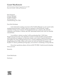 Cover Letter For Bcg Mit Cover Letter