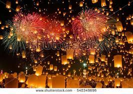 lanterns fireworks sky lanterns fireworks flying lanterns hotair stock photo