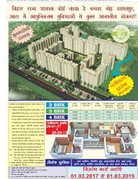 Home Design Engineer In Patna Bihar State Housing Board