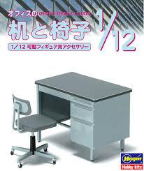 Model Building Desk Hasegawa Model 1 12 Scale Civil Models 62003 1 12 Desk U0026 Chair Of