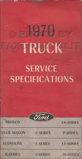 1970 ford f100 f250 f350 truck and p series owner u0027s manual reprint