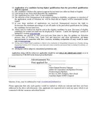 indian oil corporation application form 2015 indian oil