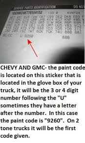 where to find paint code